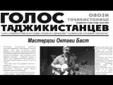 Джин-Тоник Бас-гитарист.ААМ