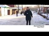 Гололёд на улицах Барнаула. Как избежать падения