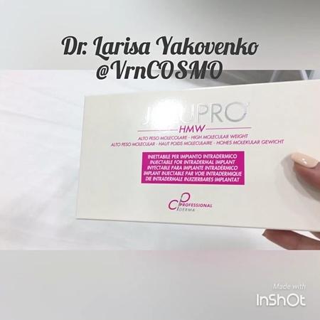 """VrnCOSMO on Instagram: """"Биоревитализация даёт 🔹тонус, 🔹упругость 🔹эластичность 🔹а главное☝️увлажнённость кожи Как же она актуальна летом, когда кож..."""