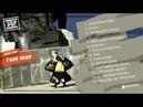ДДТ - Галя ходи Альбом. Аудио