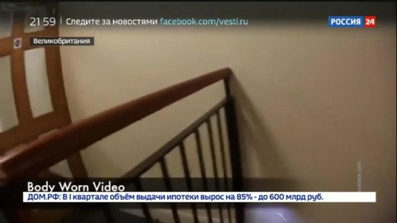 Россия 24 - В Англии на полицейских напал Кокаиновый Рембо - Россия 24
