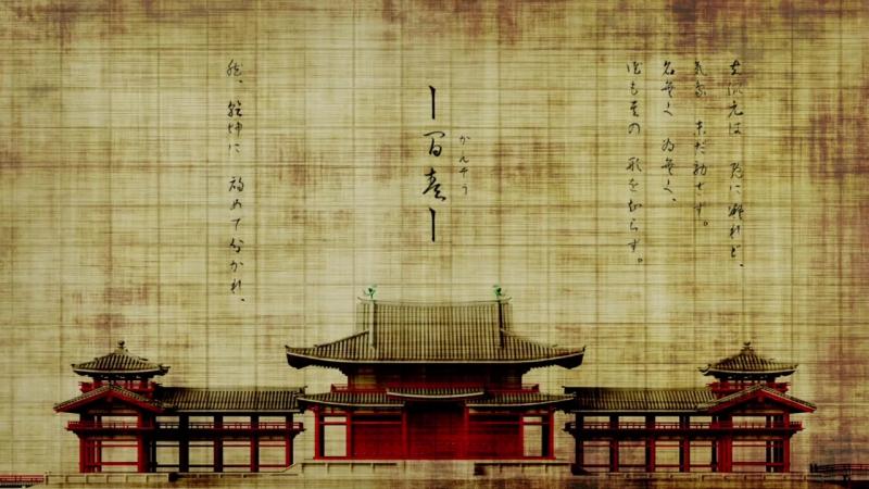 【重音テト】「古事記」より「序文」 -安万侶の言の葉-【UTAUオリジナル】