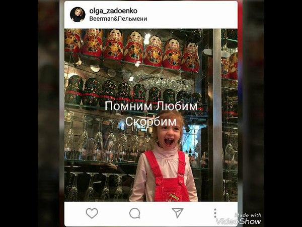Вероника и Василиса Трусовы Помним.Любим.Скорбим Кемерово