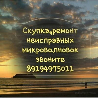 Роман Хохряков