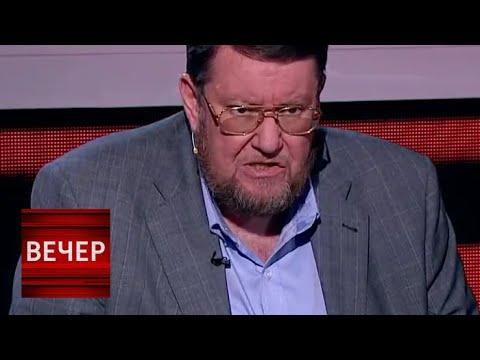 Сатановский США не будут воевать с сильным противником Вечер с Владимиром Соловьевым от 19 04 18