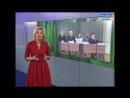 17 05 2018 Россия24 Активная работа Фонда в районах края