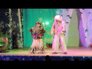 Танец Бабы Яги и Лешего на дне рождения Матушки Зимы 2017