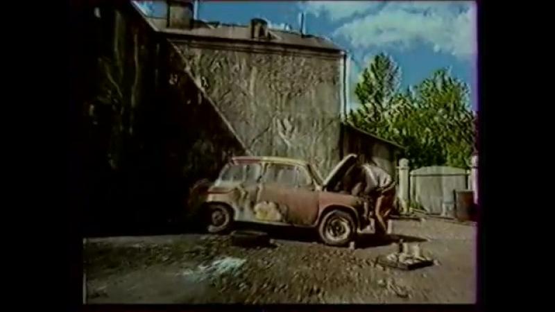 Рекламный блок и анонс сериала Ускоренная помощь 2 ОРТ 14 октября 2000