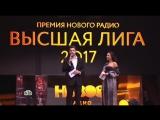 Высшая лига Нового Радио на НТВ. 02.01.2018