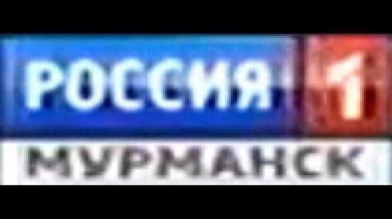 Переход с России 1 на ГТРК Мурман (29.12.2017)
