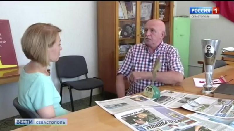 Голосу Черноморского флота, газете Флаг Родины исполнилось 97 лет