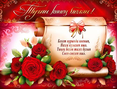 С днём рождения юля поздравления открытки