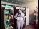 Жастар таңдайды - Молодежь предпочитает атты жобасына қатысушы Алдабергенова Шынар жастарды кітап оқуға шақырады