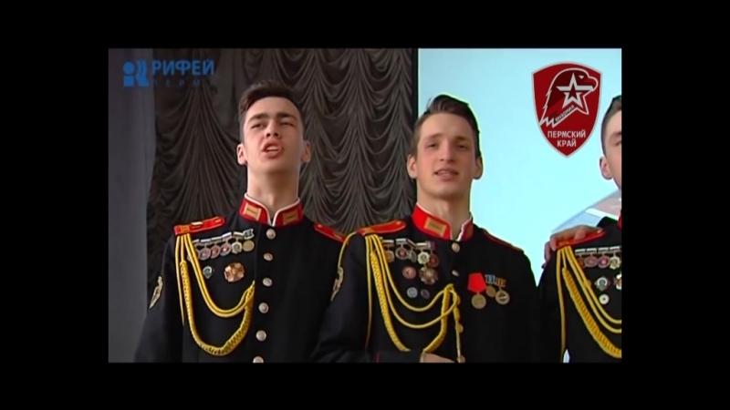 Поздравление старшей команды 11А класса (ПКК им А. В. Суворова)