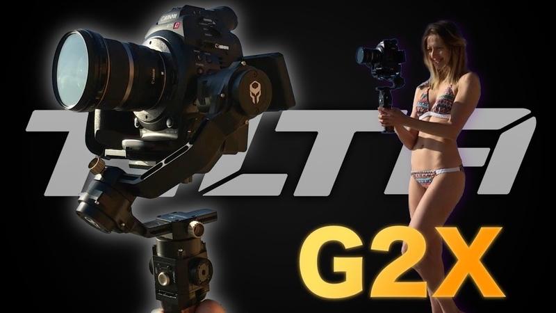 Tilta G2X - лучший стабилизатор 2018. Обзор и тестирование.