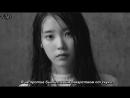 IU - Voice Mail (Korean version) [rus sub]
