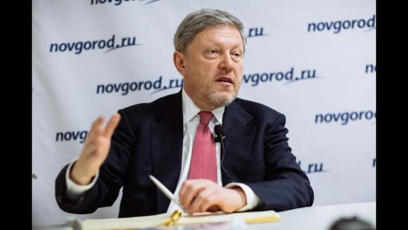 Григорий Явлинский начал президентское турне по России в Великом Новгороде Григорий Явлинский