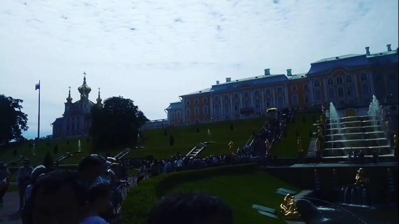 Русский Версаль