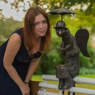 Ирина Бутко