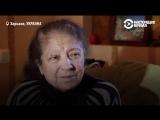 Она пережила Холокост и любит жизнь