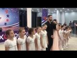 Владимир Брилев, Ксения Алексеева, ансамбль