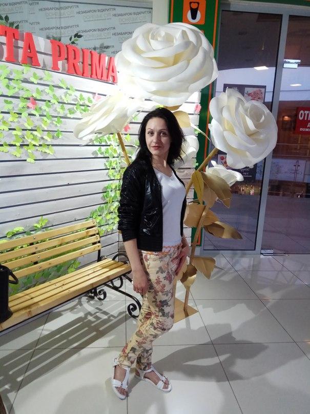 Катя Гольцева  