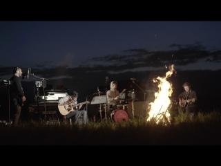Экспедиция ВОСХОД — I See Your Blood (acoustic)