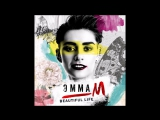 Эмма М — Beautiful life (премьера клипа, 2017)