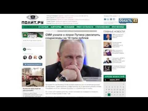 О чем говорят сегодня: О привлечении кадров в промышленность и автобусных рейсах до Екатеринбурга