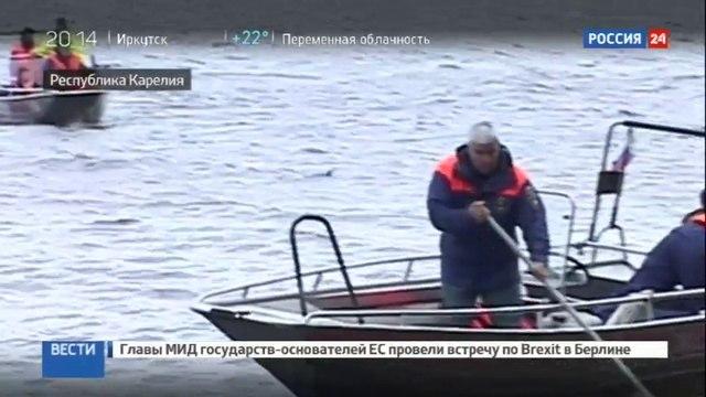 Новости на Россия 24 • Следствие просит арестовать фельдшера, которая проигнорировала звонок с Сямозера