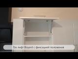 Видеообзор кухни от Злата Мебель 25008