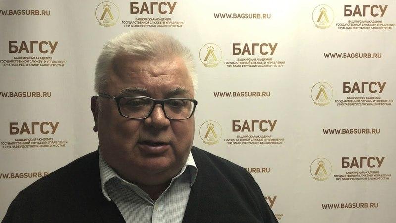 Сергей Николаевич Лаврентьев о круглом столе по геополитике