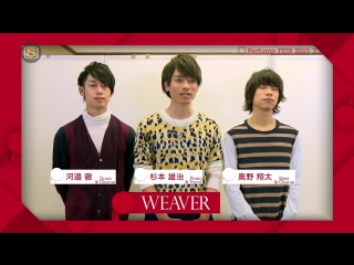 Perfume - Perfume FES!! 2015 _San-nin Matsuri_ (SSTV 2015.11.03)