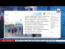 Быть смелыми и уверенными в себе Сергей Аксёнов поздравил выпускников с окончанием школы