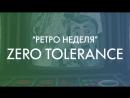 Играем в Zero Tolerance - #РетроНеделя [Снайпер]