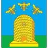 Информационное управление администрации Тамбова