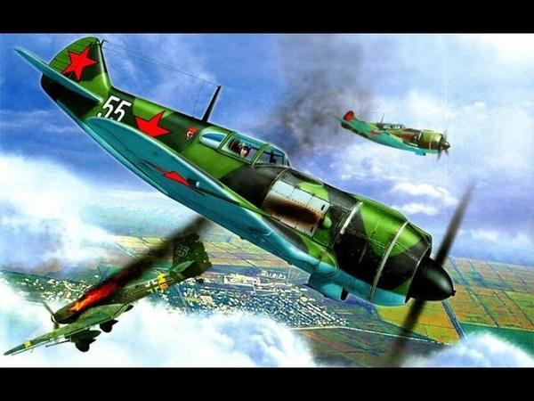 Ла-5 в бою. Противостояние (Сталинград). Симуляторные бои.