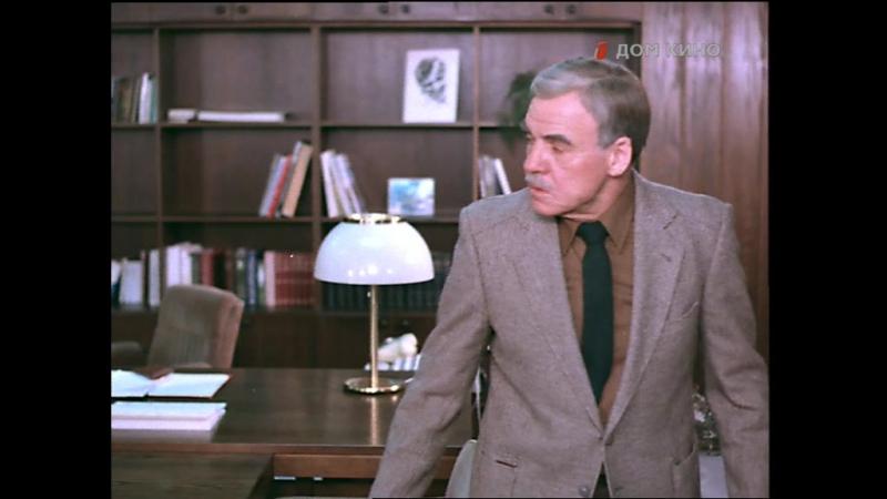 ТАСС уполномочен заявить. (Серия 04. 1984).