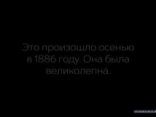 Комикс _Запретный плод счастья_ 14 серия НЕ ФИНАЛ_С ОЗВУЧКОЙ ( 240 X 320 ).mp4