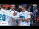 Реал Мадрид 1:0  Нумансия | Лукас