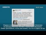 Роспропаганда снова вляпалась с подставным блогером.Британец Тео,развенчавший мифы о России,оказался сыном директора Волга Газ