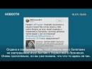 Роспропаганда снова вляпалась с подставным блогером Британец Тео развенчавший мифы о России оказался сыном директора Волга Газ