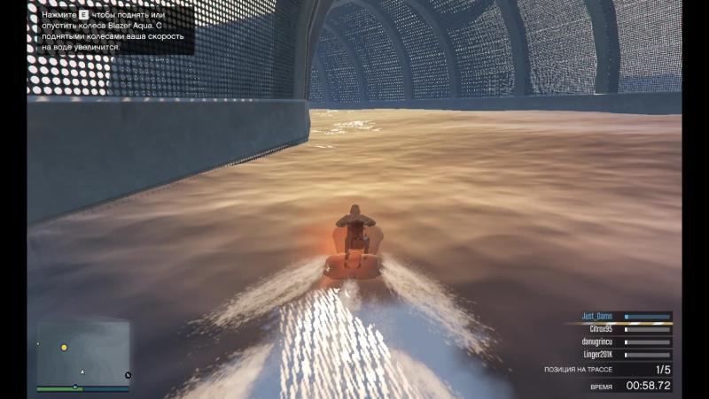 победа в гонке трансформации (GTA5)