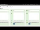 Наглядная демонстрация (web-модель) построения блокчейна
