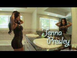 Mandingo Hide Your Wives Scene 3 - Jenna Presley Interracial By Mandingo [1080p]