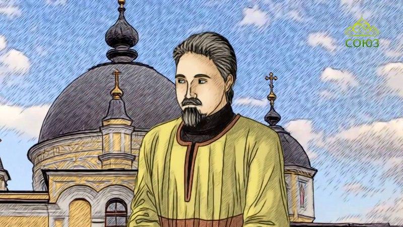 Мульткалендарь. 25 апреля. Преподобномученик Сергий Крестников, послушник.