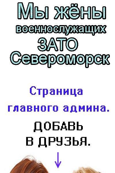 Τатьяна Εвсеева