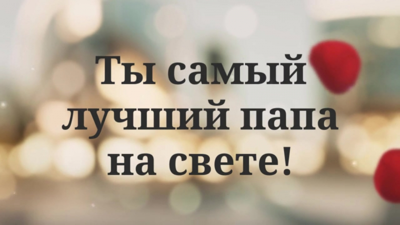 Анна Никифорова-1.mp4