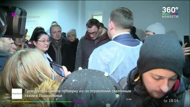Волоколамск Московская обл 21 марта 2018 Губернатор Андрей Воробьев приехал в ЦРБ Волоколамска