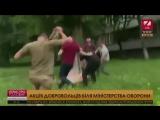 В Киеве бывший солдат поджог себя возле Министерства обороны в знак протеста против его увольнения